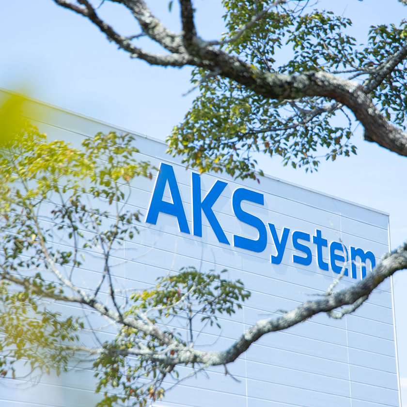 AKSystem外観